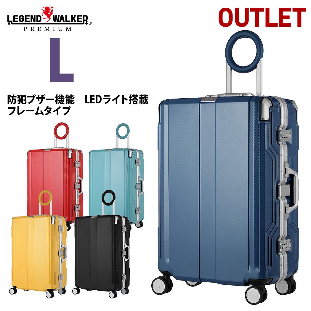 アウトレット スーツケース T&S ティーアンドエス B-6720-68