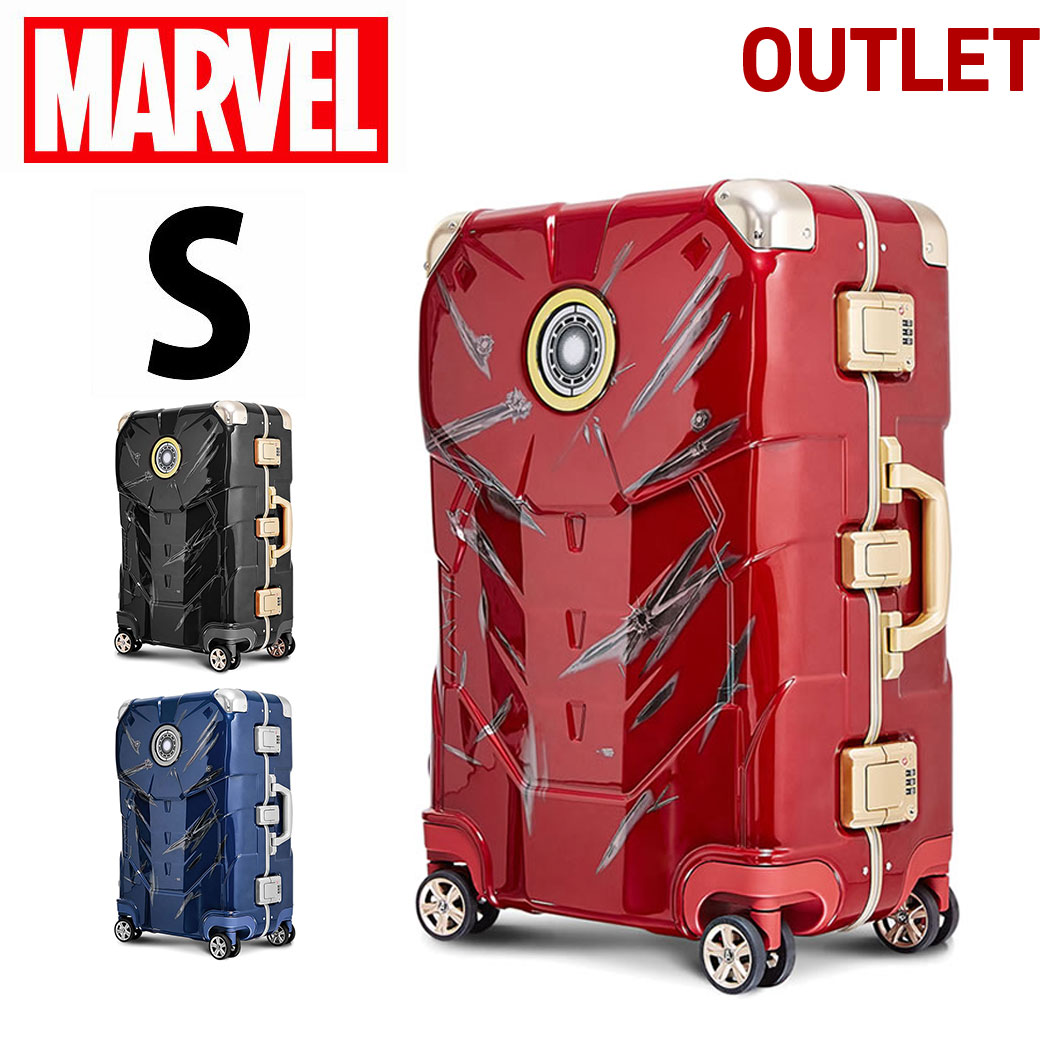 アウトレット アイアンマン MARVEL スーツケース バッグ 旅行用かばん キャリー キャリーバック スーツケース S サイズ 3日4日5日【B-103-D2607-20】