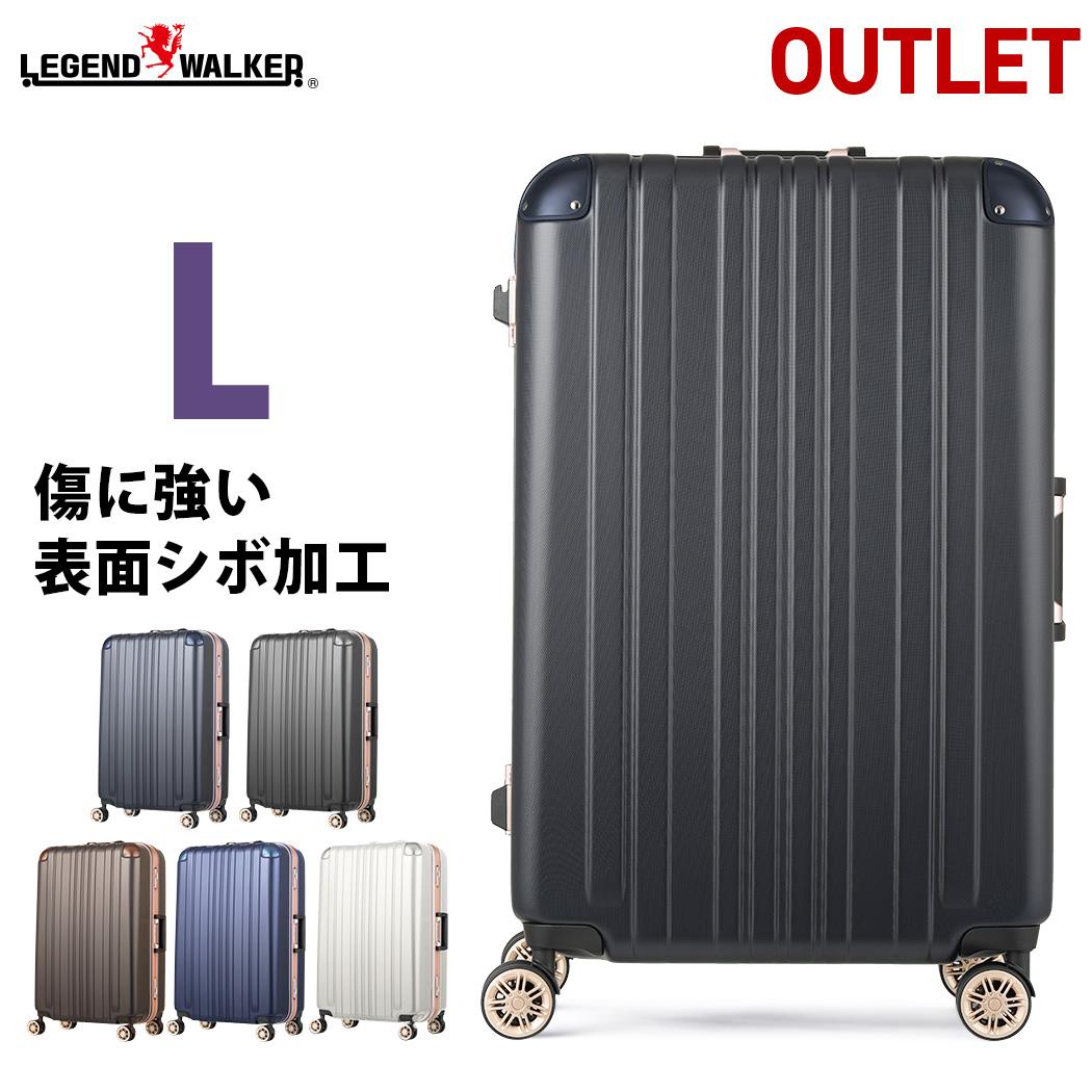 アウトレット スーツケース バッグ バック 旅行用かばん キャリーケース キャリーバック スーツケース L サイズ 7日8日9日 あす楽 B-5108-67