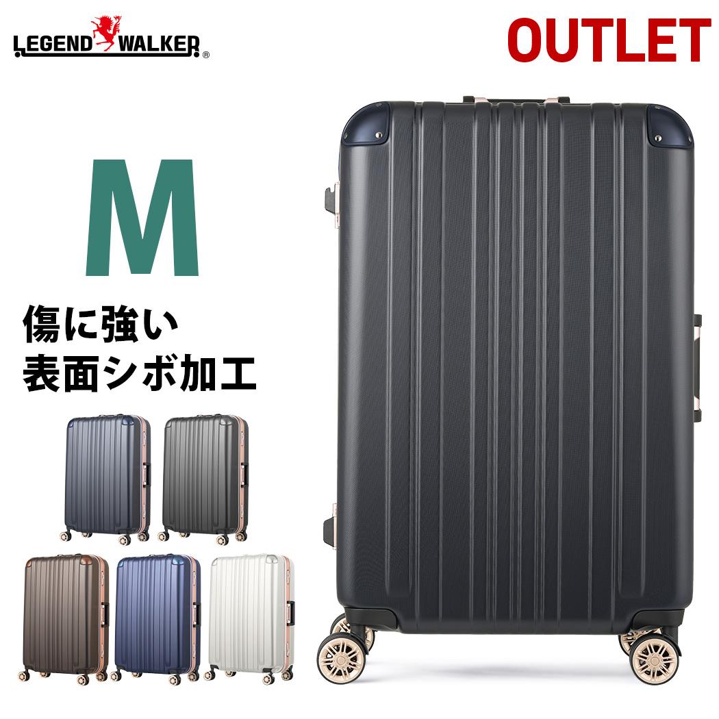 アウトレット スーツケース バッグ バック 旅行用かばん キャリーケース キャリーバック スーツケース M サイズ 5日6日7日 あす楽 B-5108-62