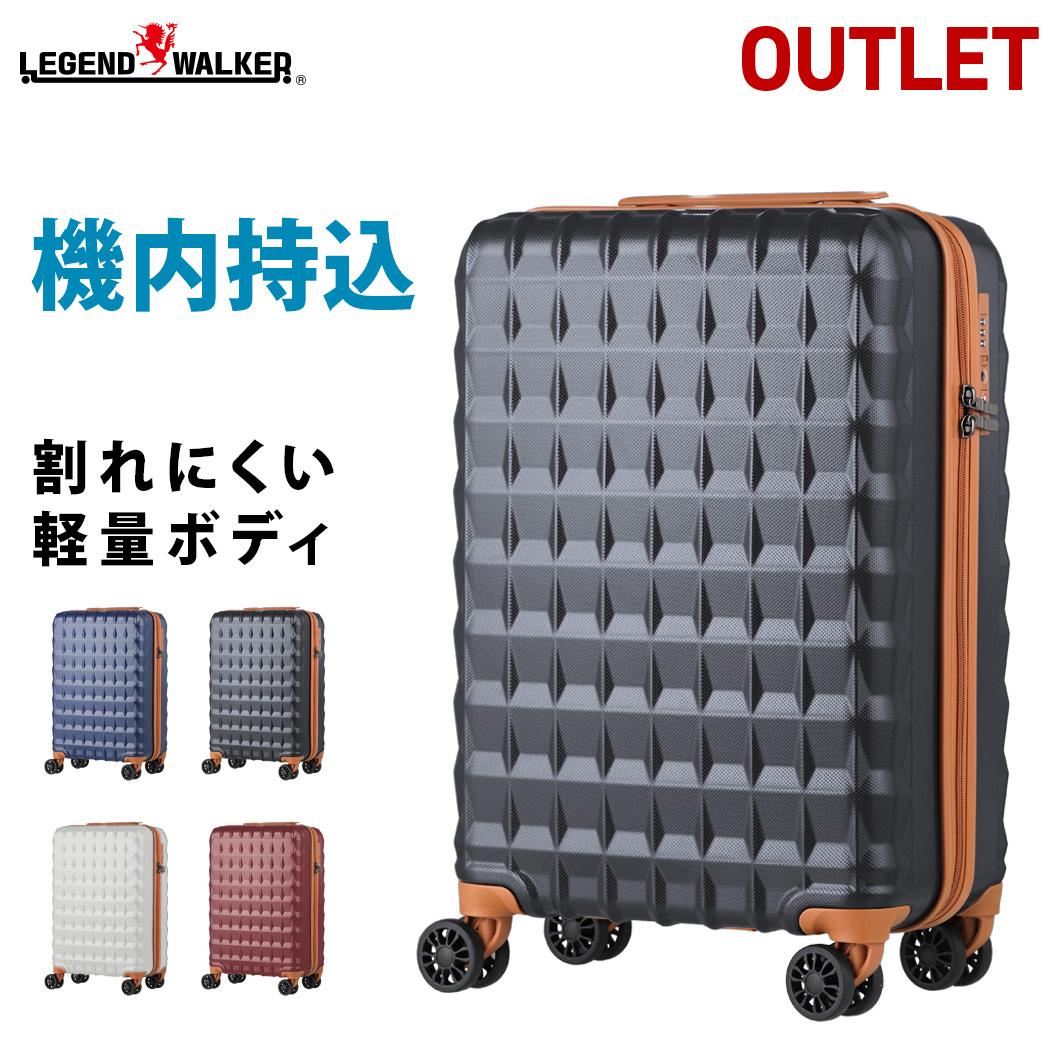 アウトレット スーツケース 機内持込み SSサイズ キャリー バッグ ケース レジェンドウォーカー ファスナータイプ TSAロック あす楽 送料無料 B-5203-48