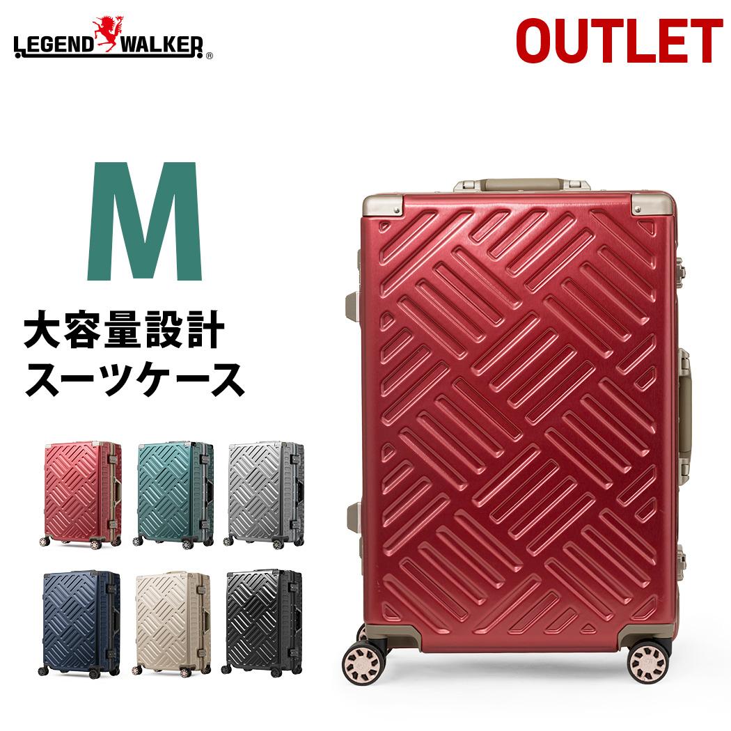 【アウトレット】スーツケース バッグ バック 旅行用かばん キャリーケース キャリーバック スーツケース M サイズ 3日5日6日 あす楽 B-5510-57