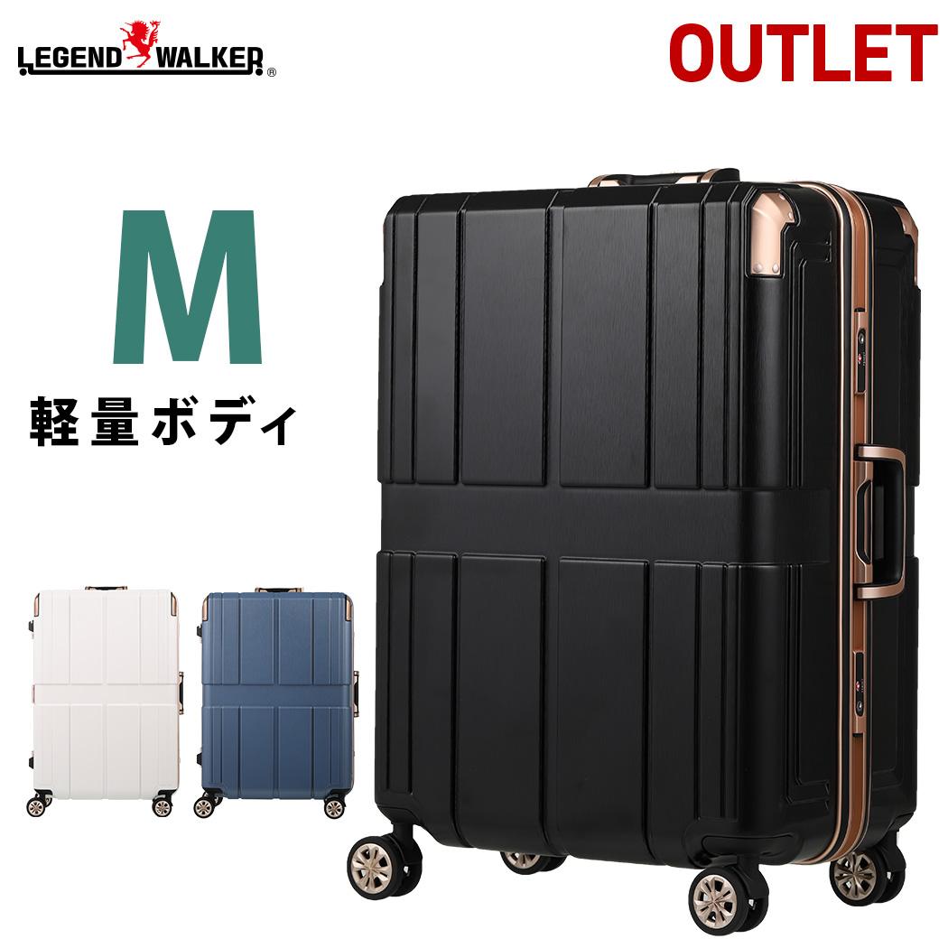 【訳ありアウトレット】 スーツケース バッグ キャリーバック キャリーケース フレームタイプ 旅行かばん ダブルキャスター トランクキャリー M サイズ 5日 6日 7日【B-6027-60】