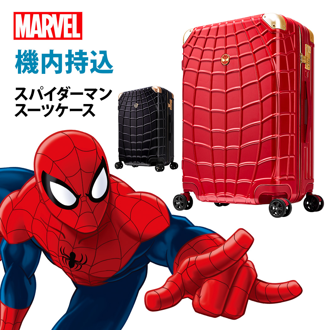 スパイダーマン スーツケース 機内持ち込み 可 マーベル コラボ 小型 1泊 2泊 DISNEY MARVEL SPIDERMAN RED レッド 赤 BLACK ブラック 黒 軽量 キャリーバッグ キャリーケース アベンジャーズ エンドゲーム Avengers Endgame B1103-CL2427-20