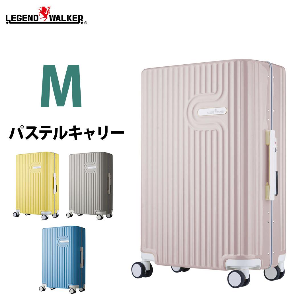 5105-60 パステル かわいい キャリーケース キャリーバッグ スーツケース フレーム LYRA リラ Mサイズ LEGEND WALKER レジェンドウォーカー 3泊 4泊 5泊 6泊 7泊 ダブルキャスター