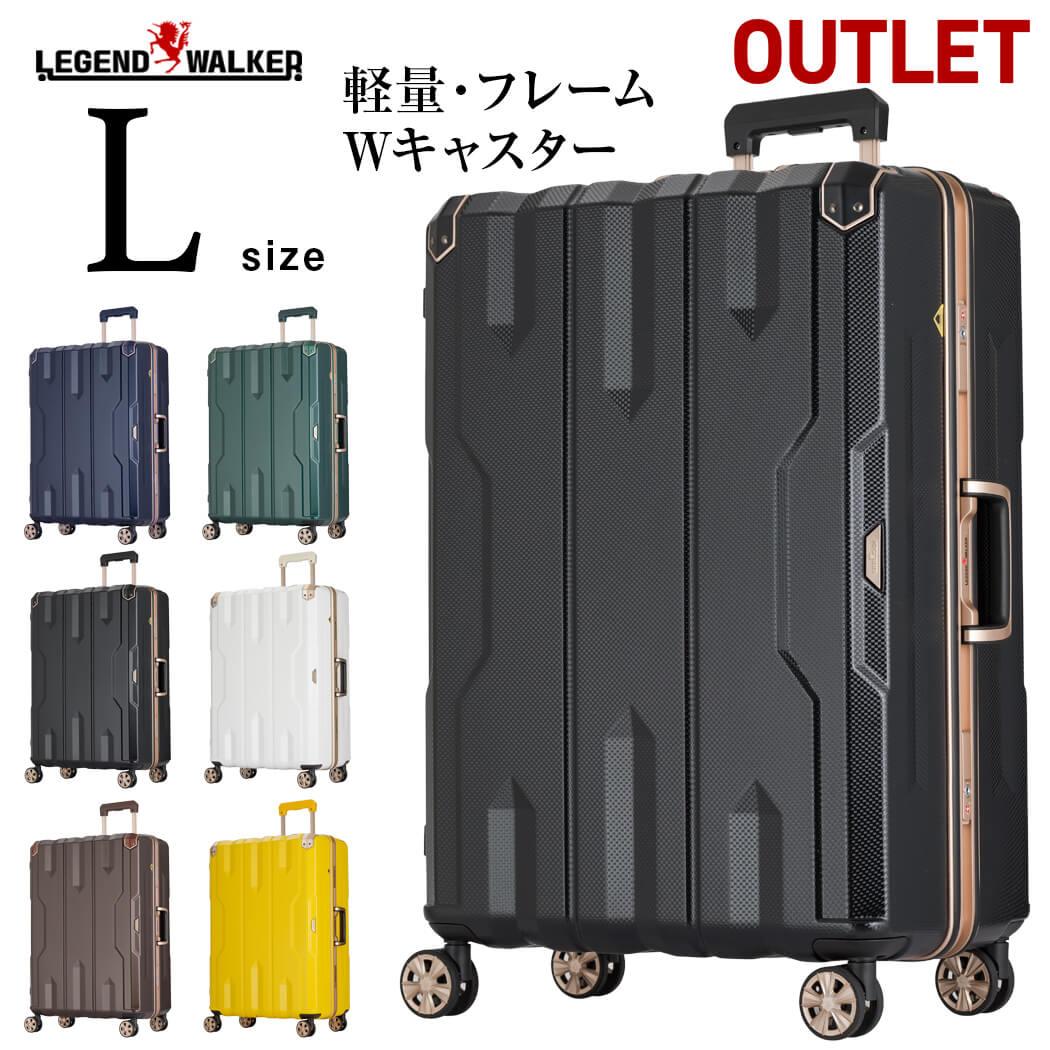 アウトレット スーツケース L サイズ キャリーケース キャリーバッグ レジェンドウォーカー LEGEND WALKER L サイズ 7泊以上 7日7以上 旅行用 ダブルキャスター 軽量 軽いフレームタイプ ハードケース TSAキータイプロック 送料無料 『5113-67』
