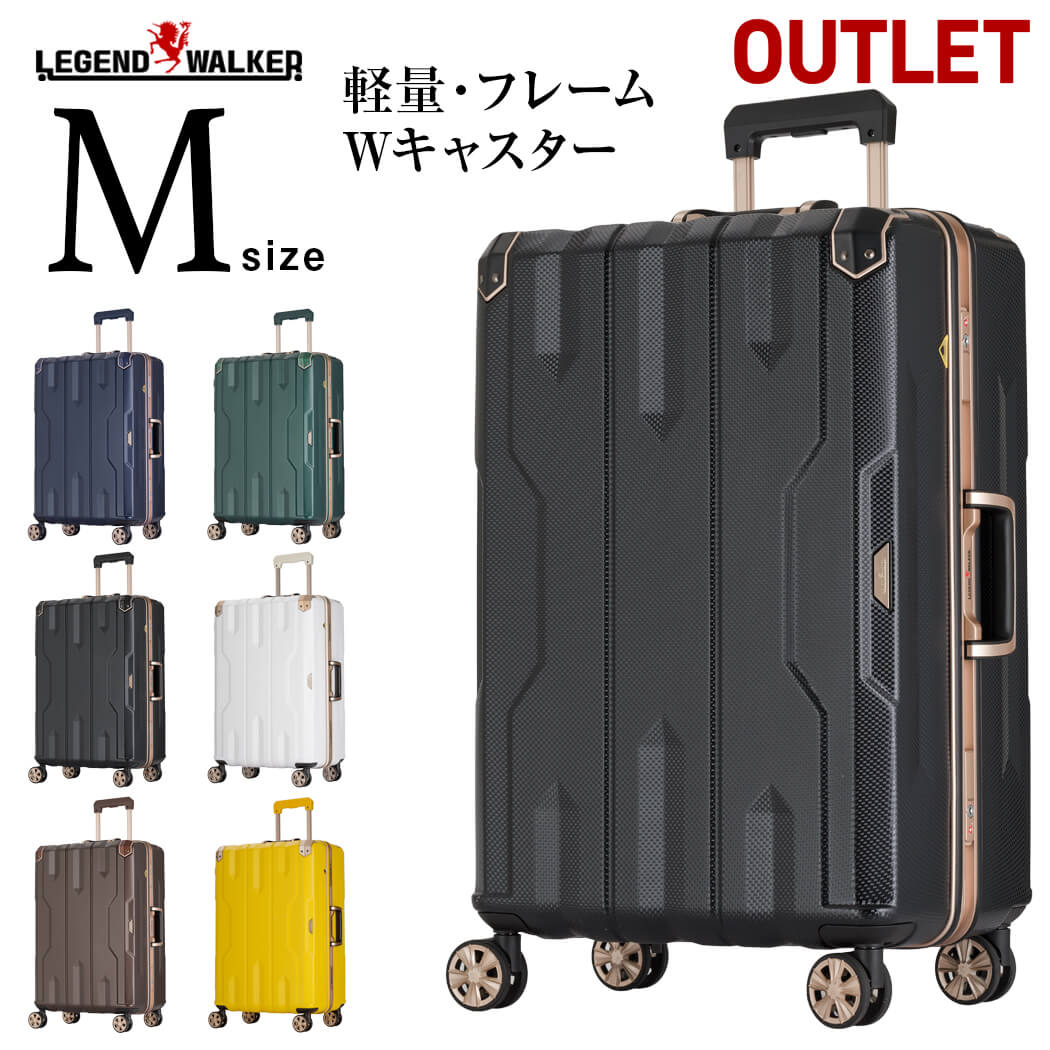 アウトレット スーツケース M サイズ キャリーケース キャリーバッグ レジェンドウォーカー LEGEND WALKER M サイズ 5泊 5日 6泊 6日 7泊 7日 旅行用 ダブルキャスター 軽量 フレームタイプ ハードケース TSAキータイプロック 送料無料 『5113-60』