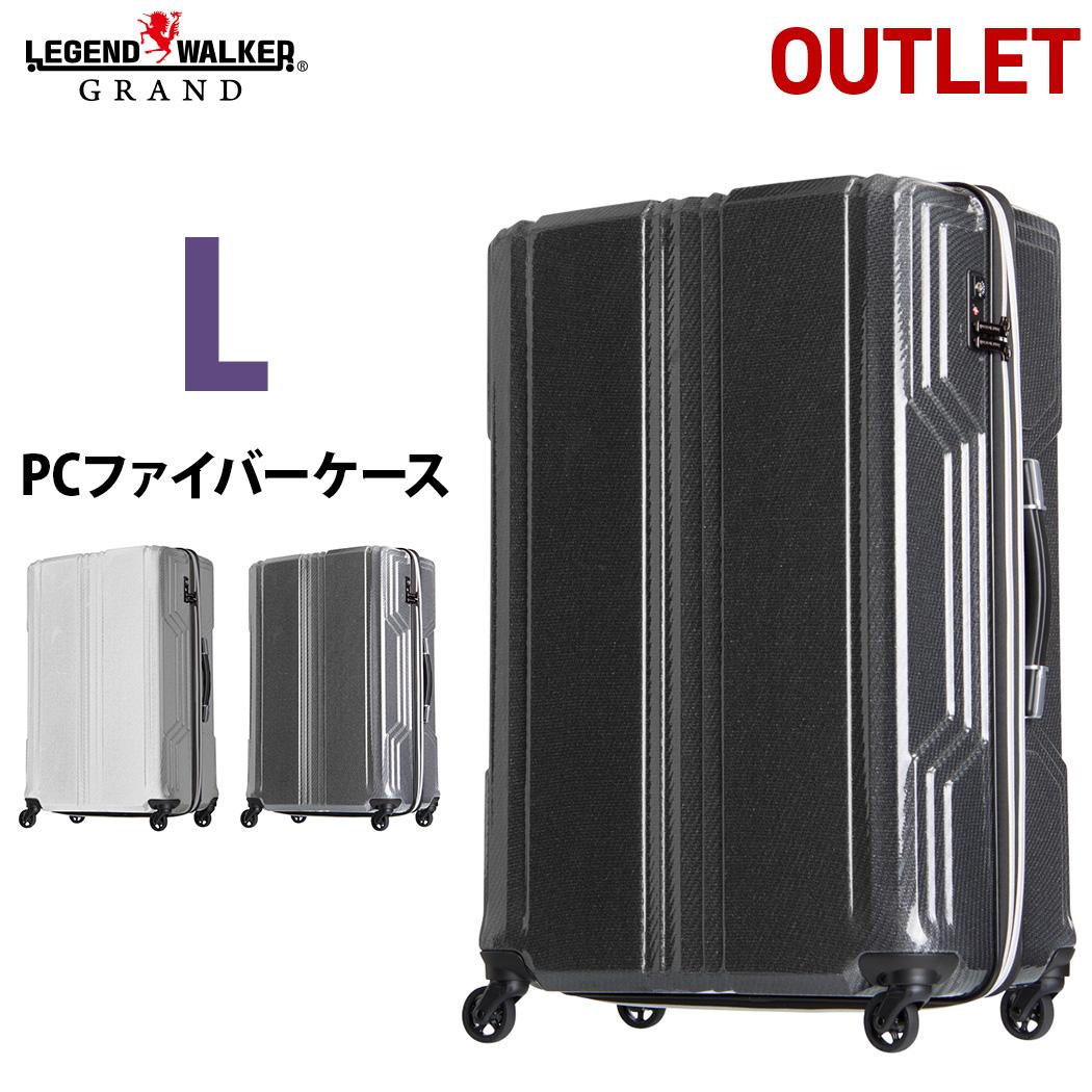 レジェンドウォーカー PCファイバー キャリーバッグ 優れた復元力 超軽量 スーツケース キャリーケース Lサイズ WALKER B-5603-70 アウトレット 70cm LEGEND BLADE