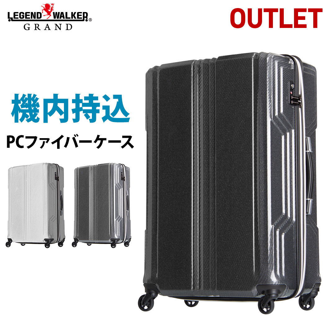 アウトレット LEGEND WALKER B-5603-48 PCファイバー 優れた復元力 スーツケース BLADE 48cm 超軽量 SSサイズ キャリーケース キャリーバッグ レジェンドウォーカー