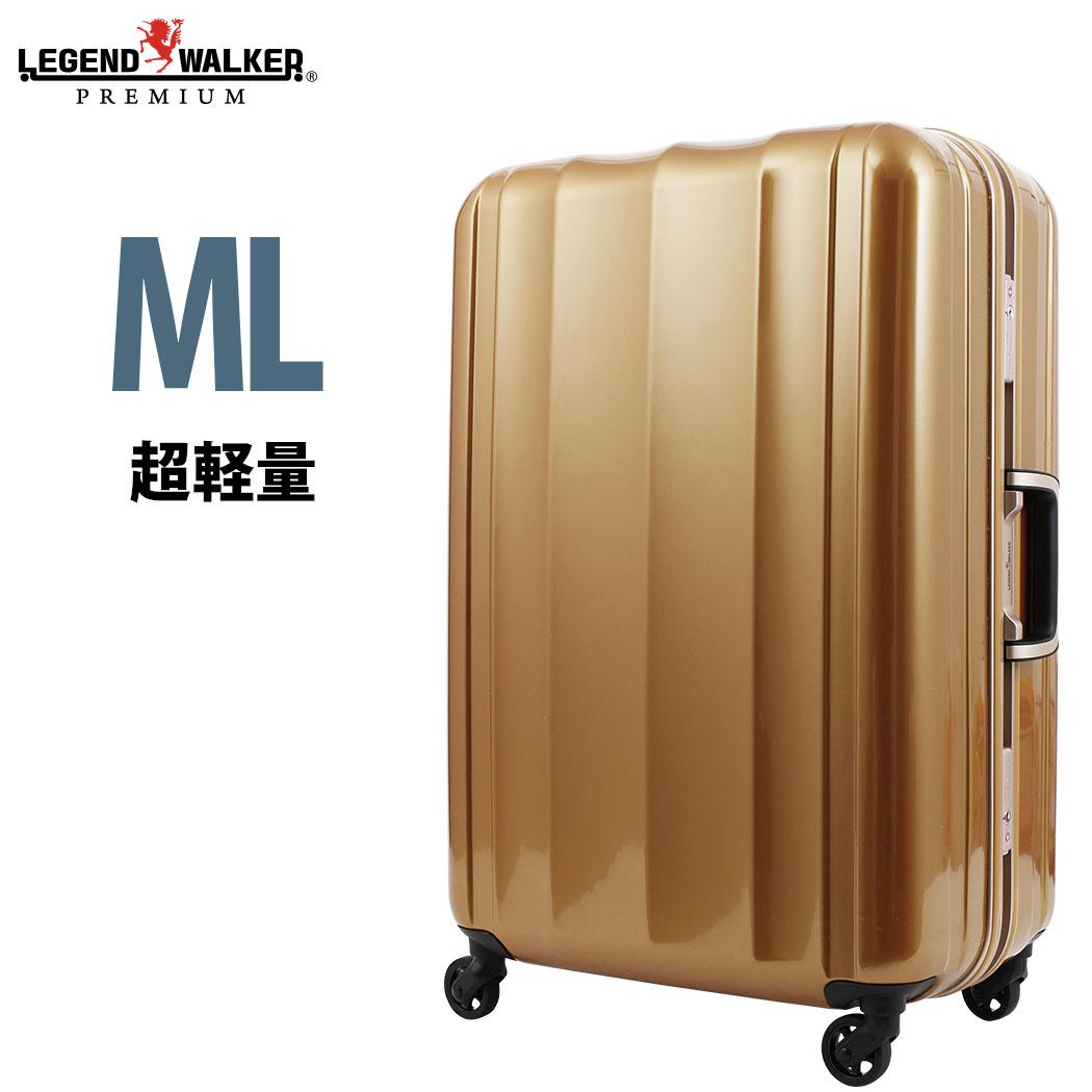 スーツケース キャリーケース キャリーバッグ キャリーバック LEGEND WALKER レジェンドウォーカー ML サイズ 5日 7日 8日 9日 フレーム 超軽量 6014-64