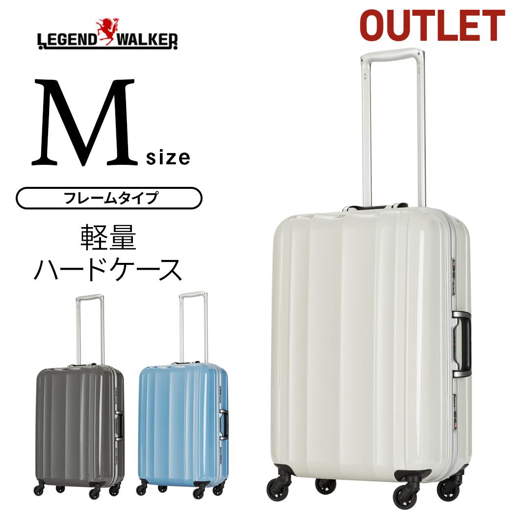 アウトレット スーツケース キャリーケース キャリーバッグ M サイズ レジェンドウォーカー LEGEND WALKER 3泊~5泊 フレームタイプ ハードケース ポリカーボネートボディ 軽量 軽い TSAロック あす楽 送料無料 B-6028-58