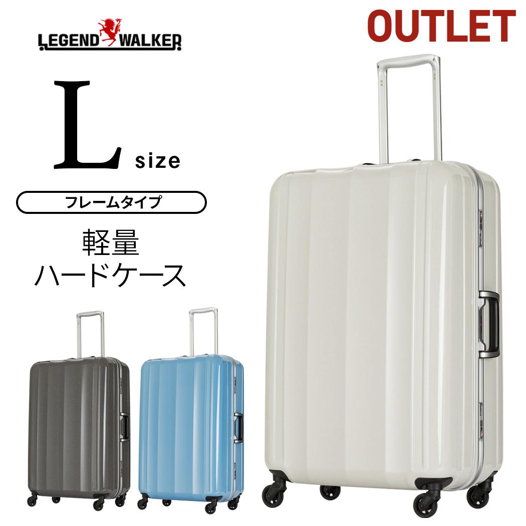 アウトレット スーツケース キャリーケース キャリーバッグ L サイズ レジェンドウォーカー LEGEND WALKER 7日 1週間以上 フレームタイプ ハードケース ポリカーボネートボディ 軽量 軽い TSAロック あす楽 送料無料 B-6028-68