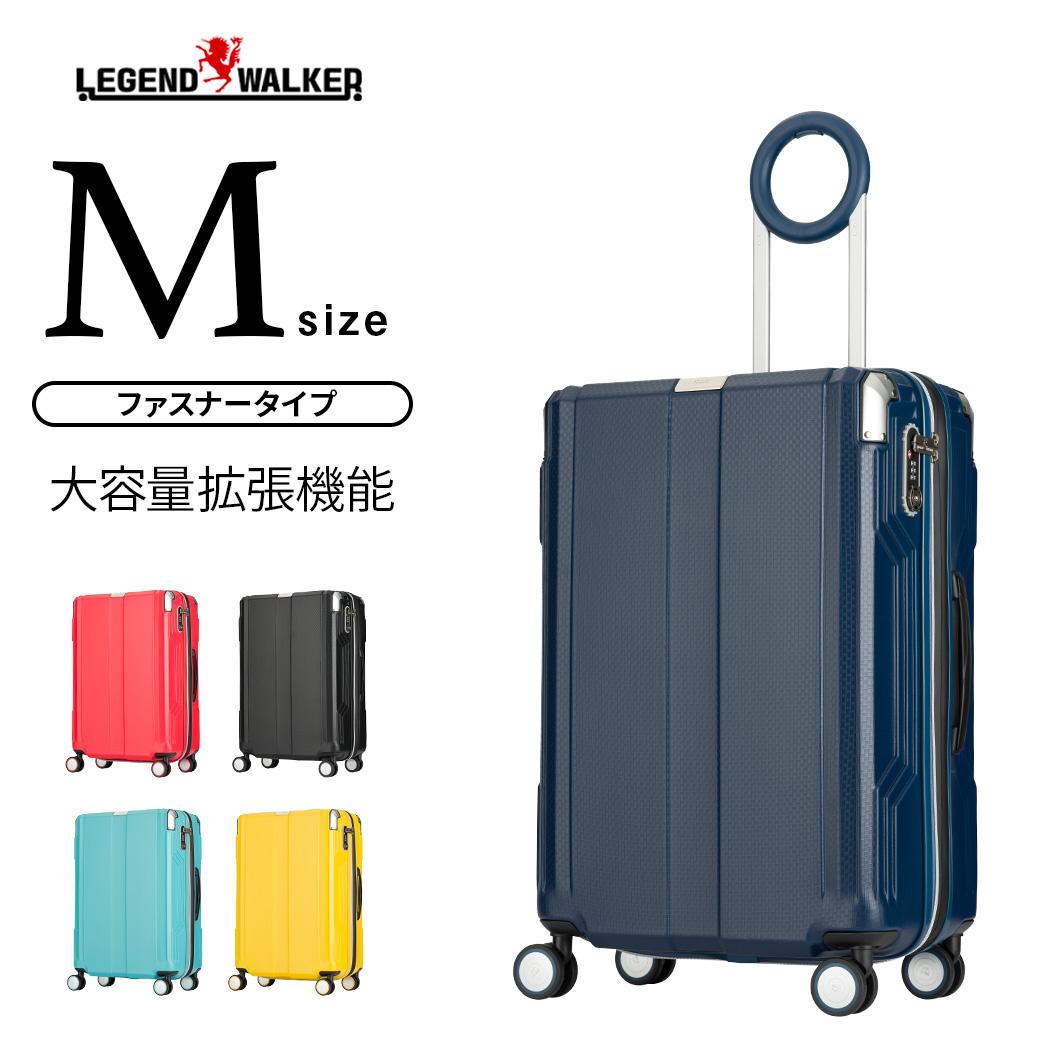 ファスナー 送料無料 キャリーケース M 『6029-62』 5日 5泊 7日 1年修理保証 WALKER 容量拡張 ハードケース サイズ LEGEND タイプ 7泊 6日 レジェンドウォーカー キャリーバッグ ダブルキャスター 6泊 TSAロック 旅行用 ダイヤル式 スーツケース