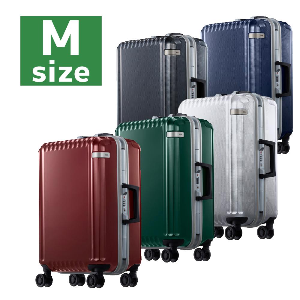 アウトレット スーツケース キャリーケース キャリーバッグ M サイズ 旅行用品 キャリーバック 旅行鞄 中型 ace. エース ACE AE-05572