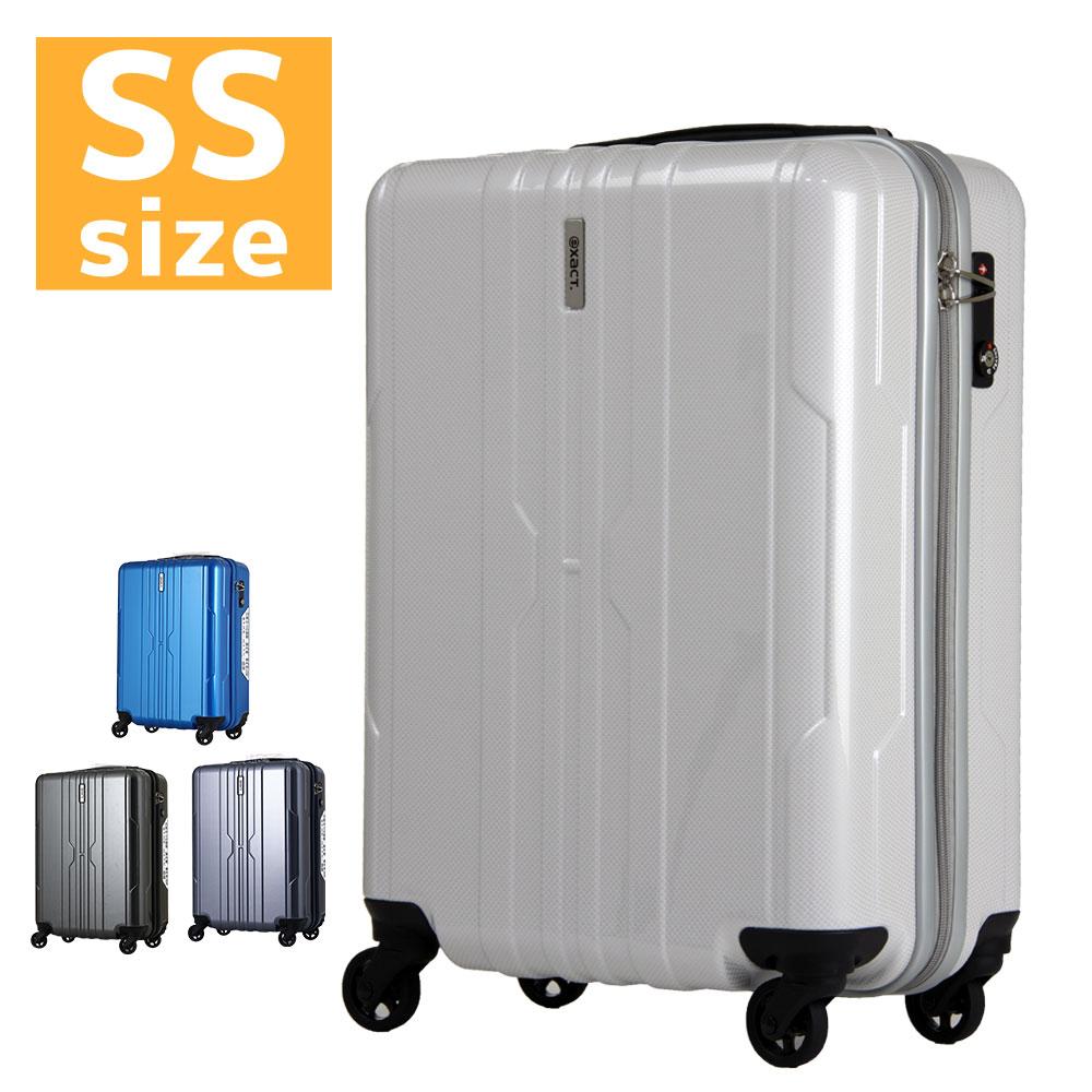 【割引クーポン配布中】アウトレット スーツケース キャリーケース キャリーバッグ ハードケース 旅行鞄 小型 SSサイズ 機内持ち込み エース イグザクト EXACT ゲイン AE-05934