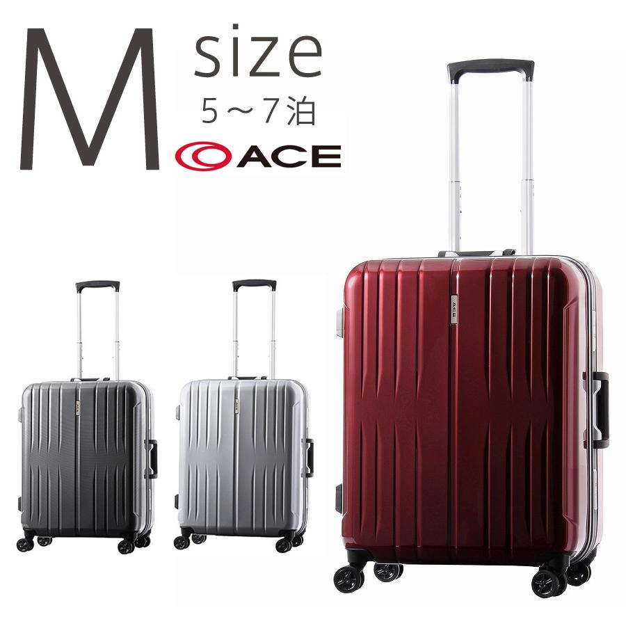 【割引クーポン配布中】スーツケース キャリーケース キャリーバッグ キャリーバック エース AE-06187