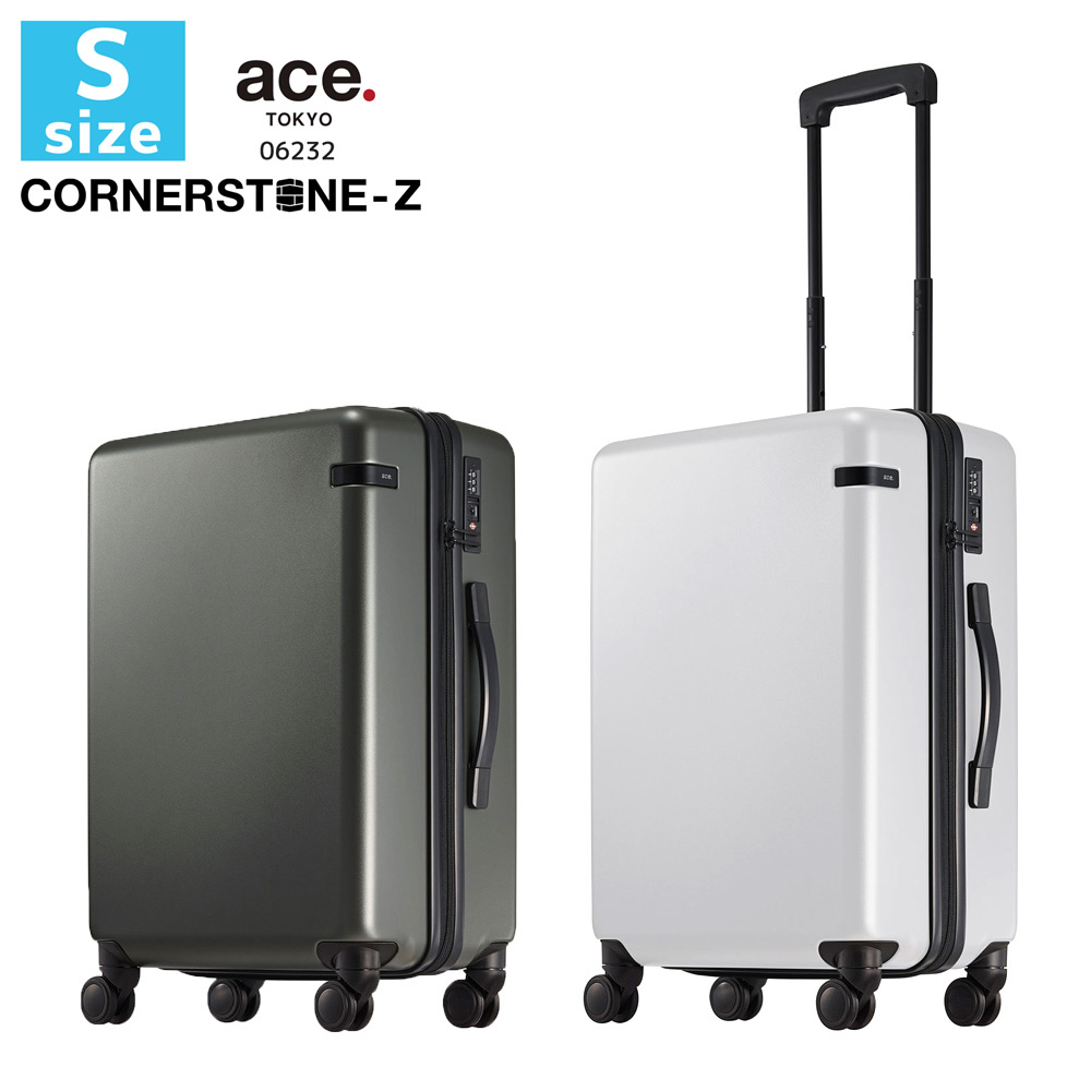 アウトレット 訳あり スーツケース キャリーバッグ キャリーケース Sサイズ ACE エース エーストーキョー コーナーストーンZ B-AE-06232