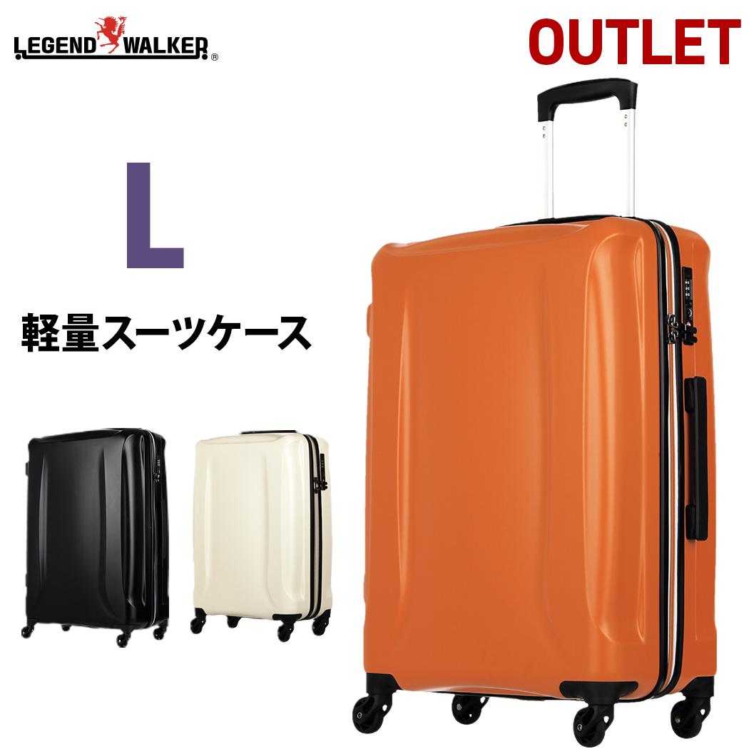 【アウトレット】 スーツケース PPケース キャリーケース キャリーバッグ PP ポリプロピレン LEGEND WALKER Lサイズ 7泊以上 ダイヤル TSAロック 【B-5201-68】