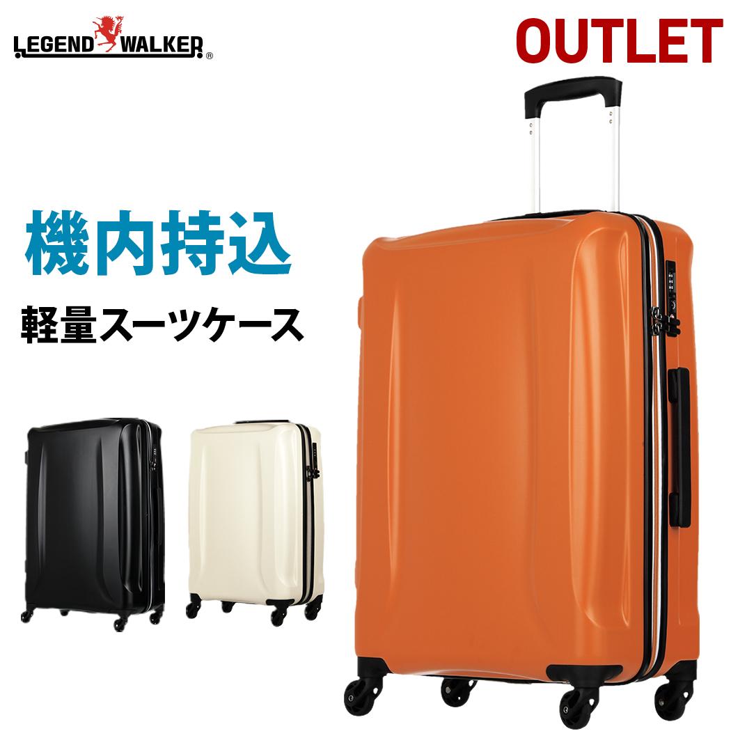 e2a6daf65b スーツケースキャリーケースキャリーバッグレジェンドウォーカー快適キャスター機内持ち込み可【5202-