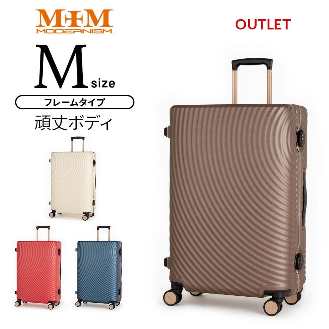 【アウトレット】 スーツケース キャリーケース キャリーバッグ Mサイズ 5~7泊 ダイヤル TSAロック MEM モダンリズム 【M1004-F60】