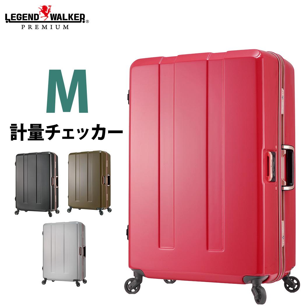 スーツケース 量り付き 重さをはかる Mサイズ 中型(LEGEND WALKER:レジェンドウォーカー トラベルメーター)(W-6011-64)