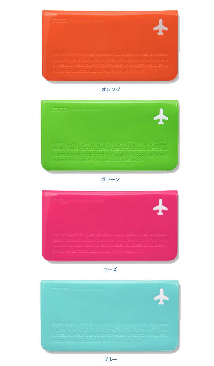 """旅行用品快樂航班""""旅行門402""""豐富多彩的四色travel pouch 402 SNCF-048 SNCF-048"""