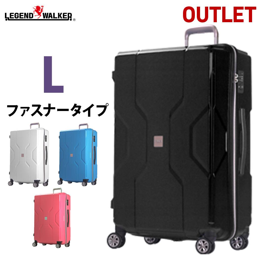 【アウトレット 訳あり】キャリーケース スーツケース 大型 L サイズ キャリーバッグ キャリーバック 軽量 TSAロック ファスナー 7日以上 対応 ポリプロピレン MEM モダニズム B-M3002-Z70