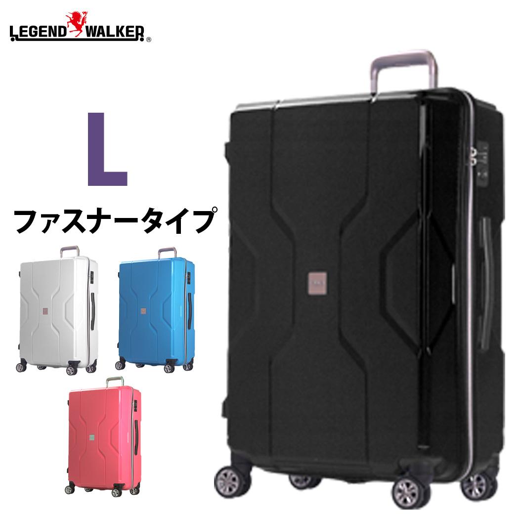 スーツケース キャリーケース 大型 L サイズ キャリーバッグ キャリーバック 軽量 TSAロック ファスナー 7日以上 対応 ポリプロピレン MEM モダニズム M3002-Z70