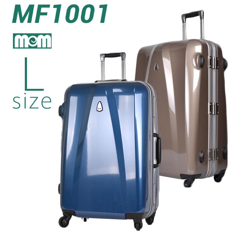 スーツケース キャリーケース キャリーバッグ キャリーバック ポリカーボネート TSAロック アルミフレーム L サイズ(MEM モダンリズム)MEM-MF1001-71