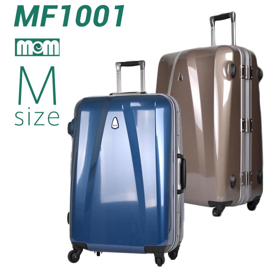 スーツケース キャリーケース キャリーバッグ キャリーバック ポリカーボネート TSAロック アルミフレーム M サイズ(MEM モダンリズム)MEM-MF1001-58