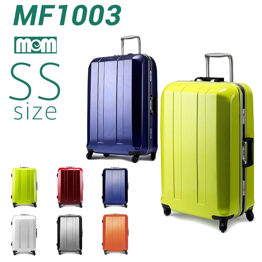 スーツケース キャリーケース キャリーバッグ キャリーバック (MEM モダニズム)MEM-MF1003-50 超軽量 1泊~3泊対応 100%ポリカーボネートボディ キャリーバッグ キャリーケース 小型 SSサイズ