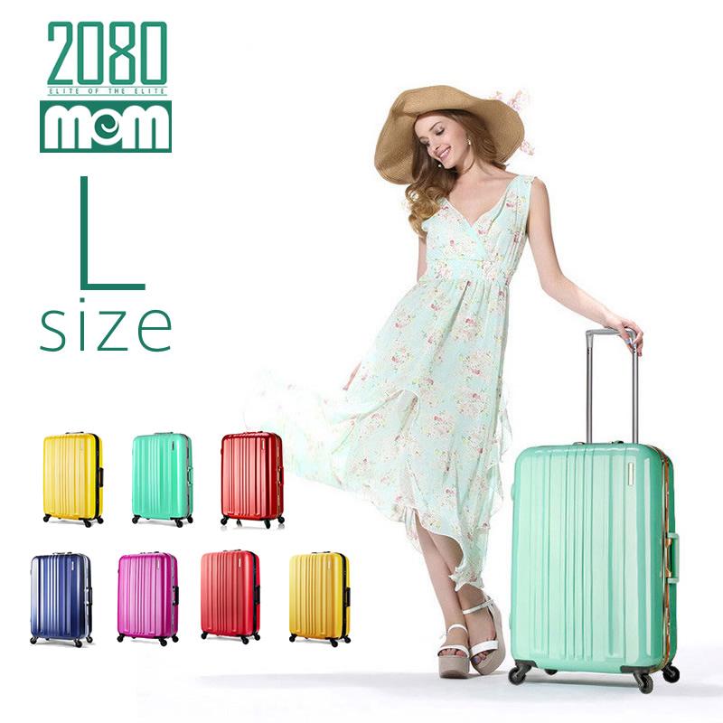 スーツケース モダンリズム 超軽量 7泊以上対応 100%ポリカーボネートボディ キャリーバッグ キャリーケース Lサイズ 大型スーツケース MEM-MF2080-71