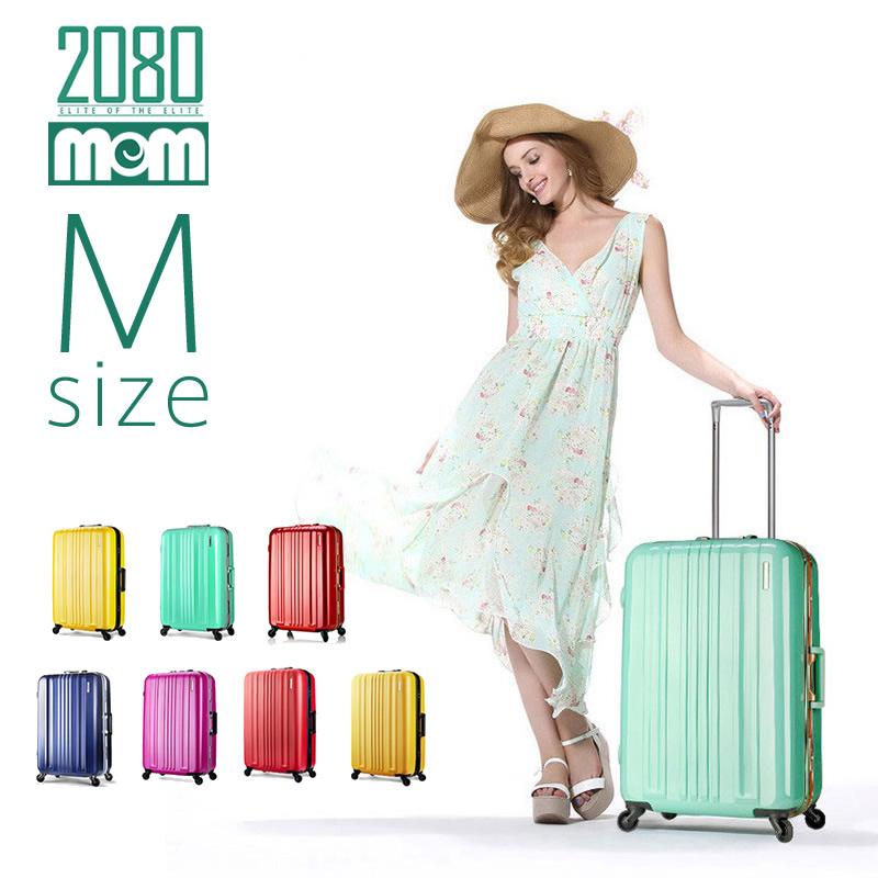 スーツケース モダンリズム MEM-MF2080-63 超軽量 5泊~7泊対応 100%ポリカーボネートボディ キャリーバッグ キャリーケース Mサイズ 中型スーツケース