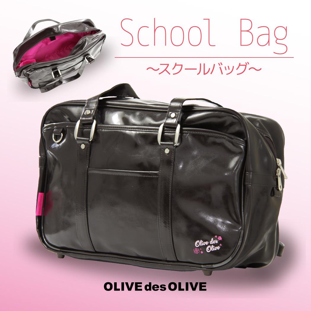 Cute bag bag school bag junior high school girls fashion school bag satchel  bag back with skin A4 for school OLIVEdesOLIVE olive olive de OLIVE-41767 1dc3f8a3dd7