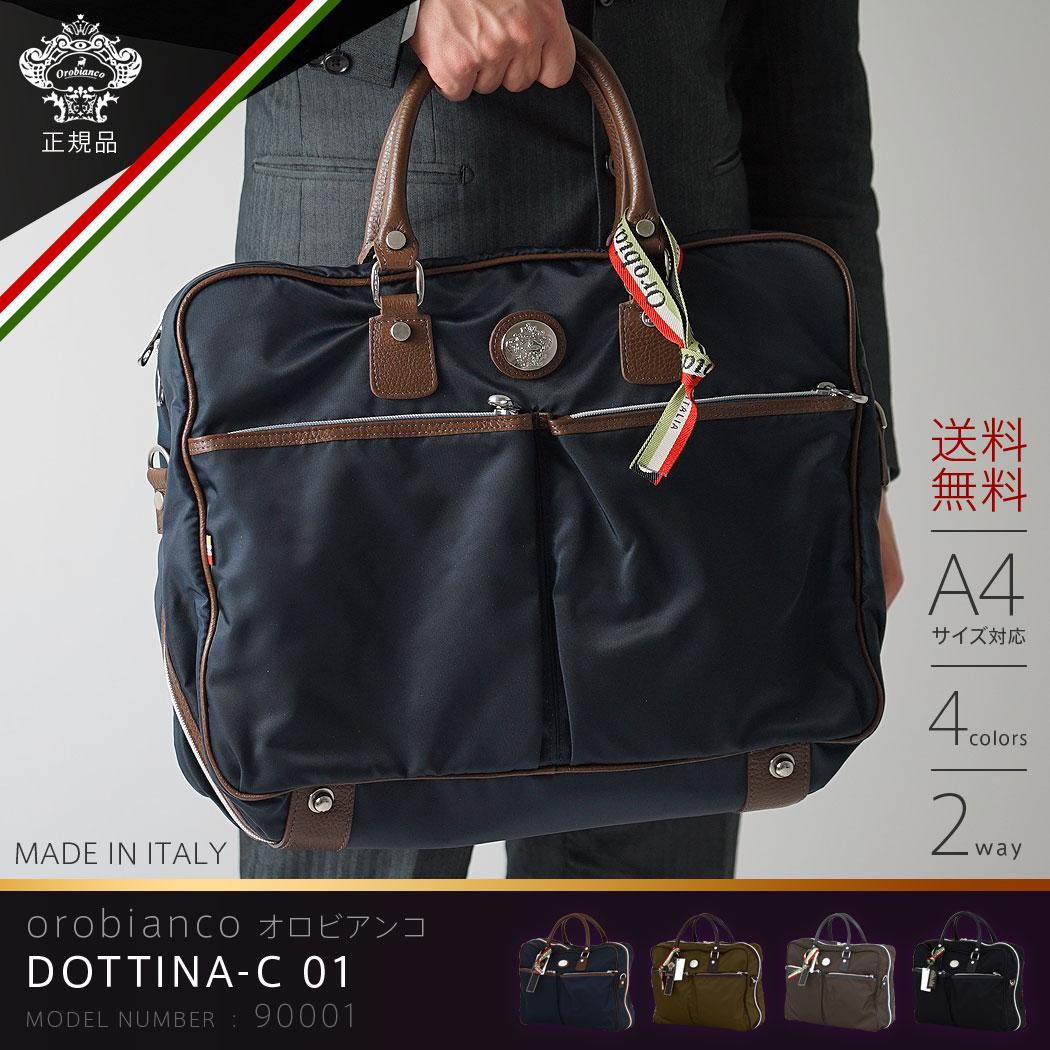 OROBIANCO オロビアンコ DOTTINA-C 01 MADE IN ITALY イタリア製 ブリーフケース バッグ ビジネス ショルダーバッグ 鞄 旅行かばん 2way 通勤 通学 送料無料 『orobianco-90001』