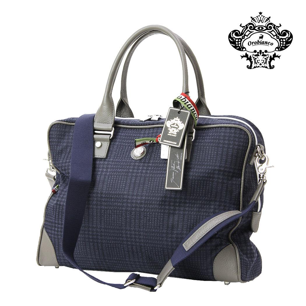 【割引クーポン配布中】【無料ラッピング】OROBIANCO オロビアンコ VERNE-G OROKLAN IN ITALY イタリア製 ブリーフケース バッグ ビジネス ショルダーバッグ 鞄  『orobianco-90019』gwtravel_d19