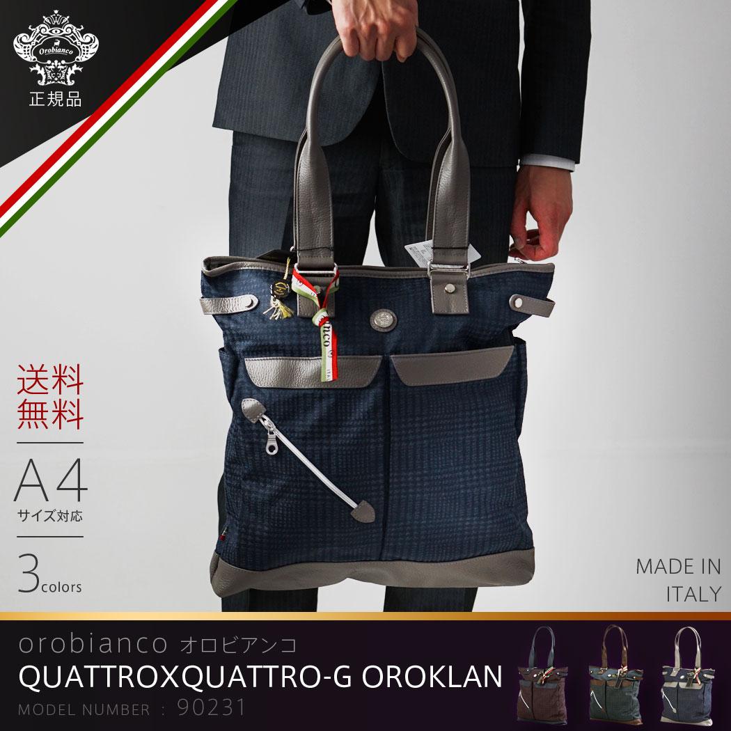 【割引クーポン配布中】OROBIANCO オロビアンコ FASTA-G OROKLAN 01 MADE IN ITALY イタリア製 ブリーフケース バッグ ビジネス バッグ 鞄 旅行かばん 通勤 通学 送料無料 『orobianco-90231』
