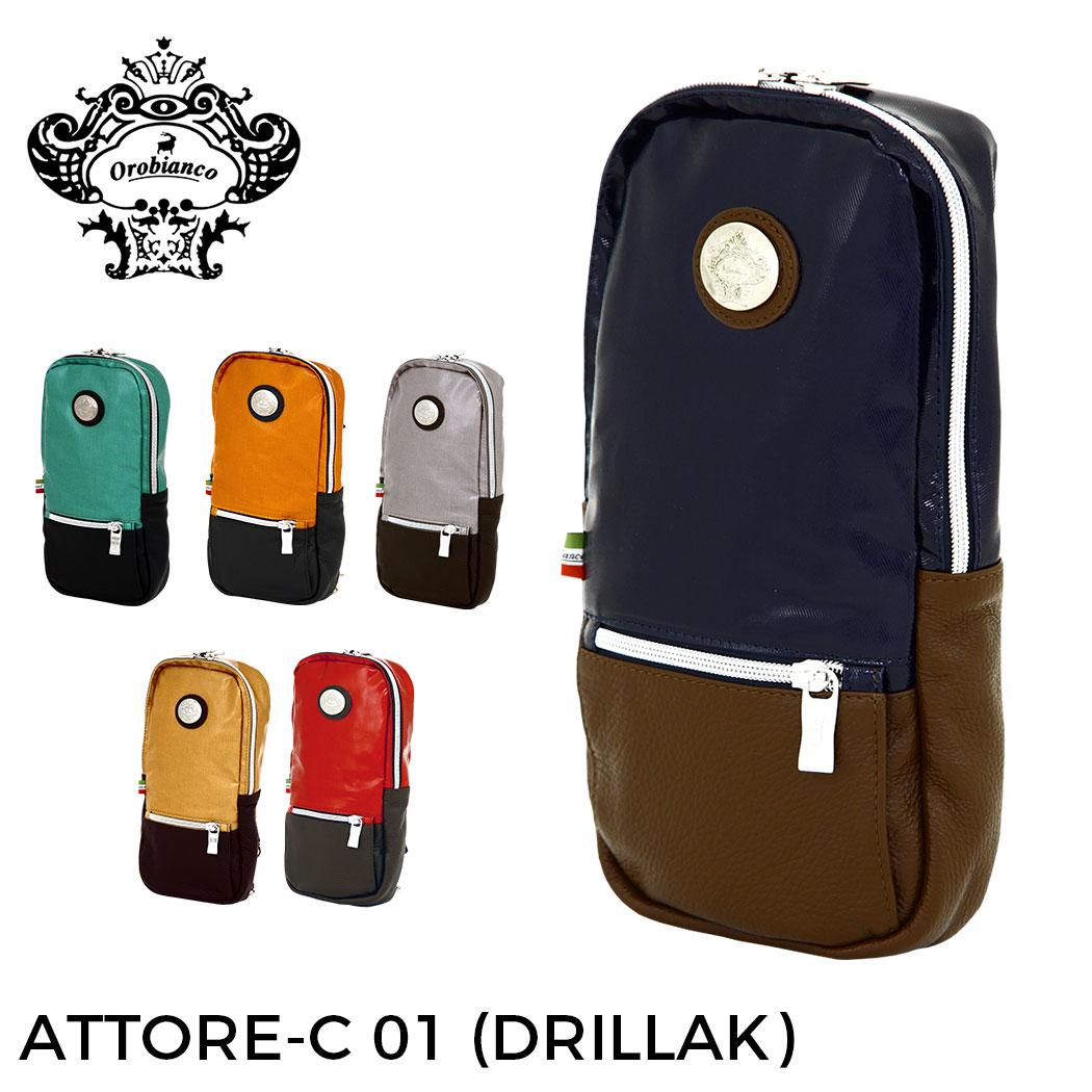 【割引クーポン配布中】【無料ラッピング】ボディバッグ バッグ カジュアル 鞄 旅行かばん OROBIANCO オロビアンコ ATTORE-C 01 (DRILLAK) MADE IN ITALY イタリア製 送料無料 『orobianco-90404』