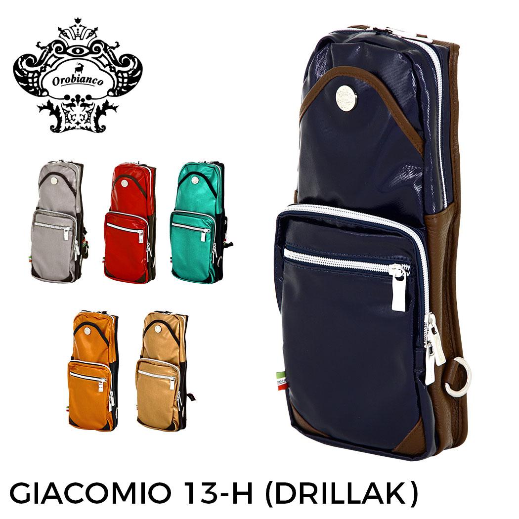 ポイント10倍 【割引クーポン配布中】【無料ラッピング】ボディバッグ バッグ カジュアル 鞄 旅行かばん OROBIANCO オロビアンコ GIACOMIO 13-H (DRILLAK) MADE IN ITALY イタリア製 送料無料 『orobianco-90406』