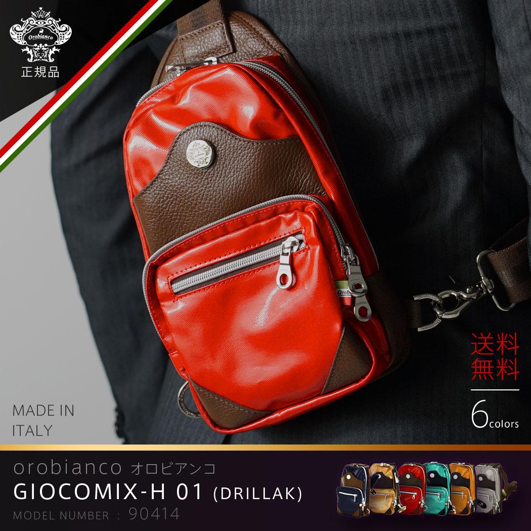 ボディバッグ バッグ カジュアル 鞄 OROBIANCO オロビアンコ GIOCOMIX-H 01 (DRILLAK) MADE IN ITALY イタリア製 送料無料 『orobianco-90414』