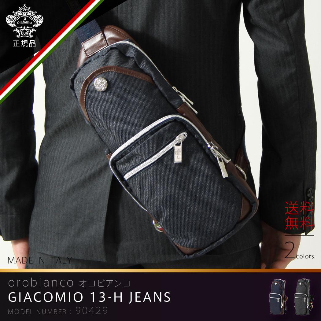 オロビアンコ OROBIANCO ボディバッグ ウエストバッグ ショルダーバッグ バッグ カジュアル ビジネス 1気室 メンズ レディース レザー ナイロン 「GIACOMIO 13-H JEANS」『orobianco-90429』