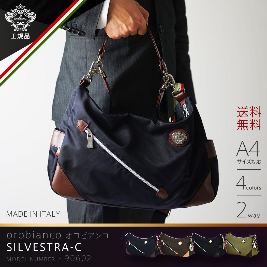 【割引クーポン配布中】ショルダーバッグ バッグ ビジネス カジュアル 鞄 旅行かばん OROBIANCO オロビアンコ SILVESTRA-C MADE IN ITALY イタリア製 送料無料 『orobianco-90602』