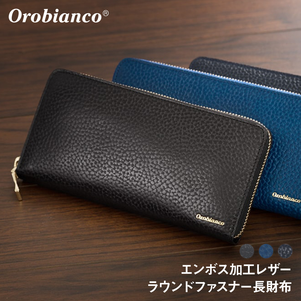 ポイント10倍 ラウンドファスナー長財布(orobianco-ORS-022708) コインケース 財布 財布&革小物【無料ラッピング】日本製 就職祝い