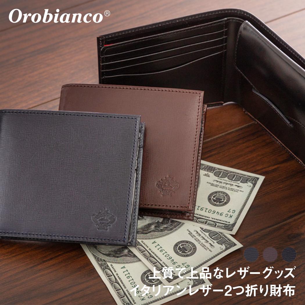 ポイント10倍 H&L 2つ折り財布(orobianco-ORS-062309) コインケース 財布 財布&革小物【無料ラッピング】日本製 就職祝い