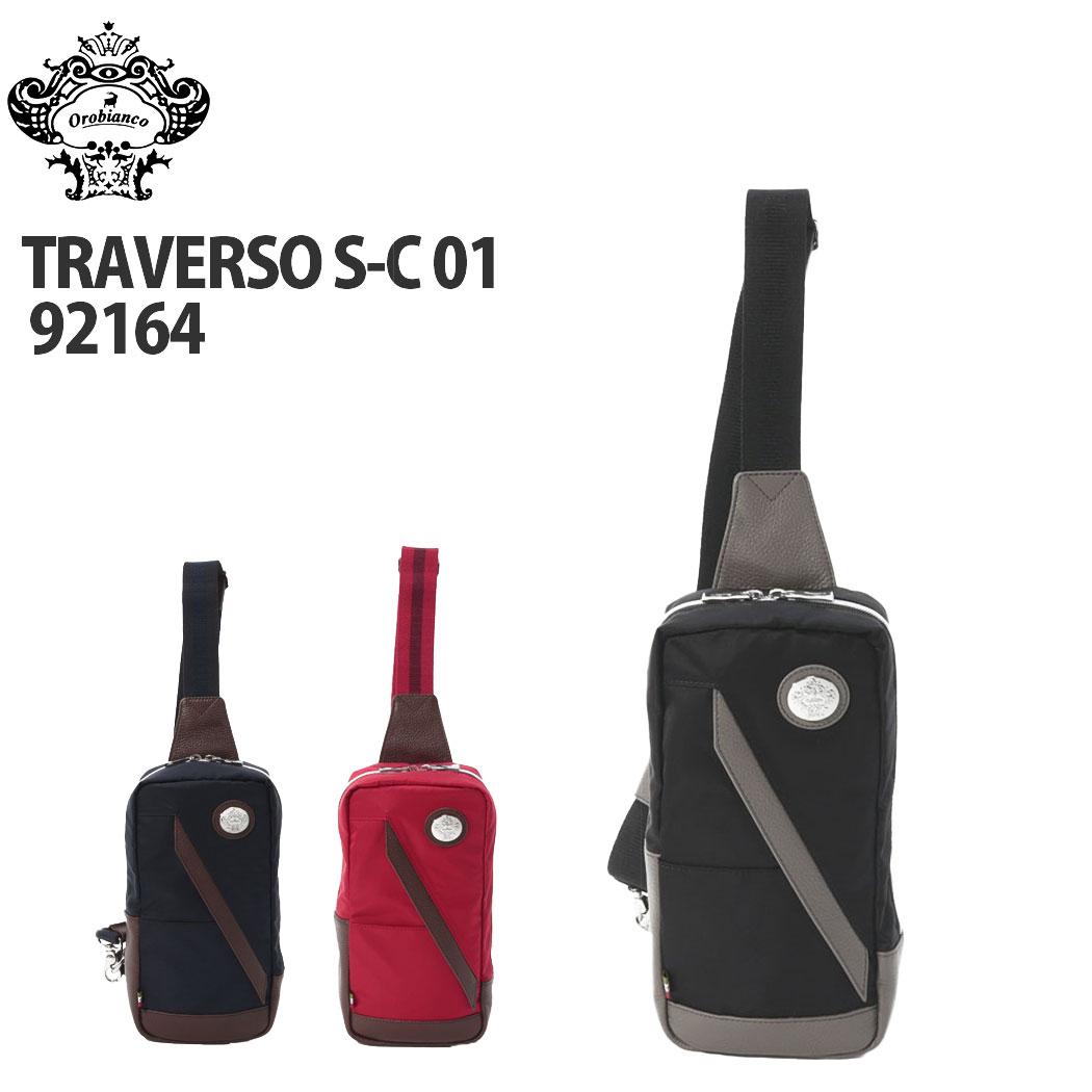 【割引クーポン配布中】【無料ラッピング】orobianco オロビアンコ ボデイバッグ メーカー取寄せ バッグ ビジネス バック TRAVERSO S-C 01 orobianco-92164