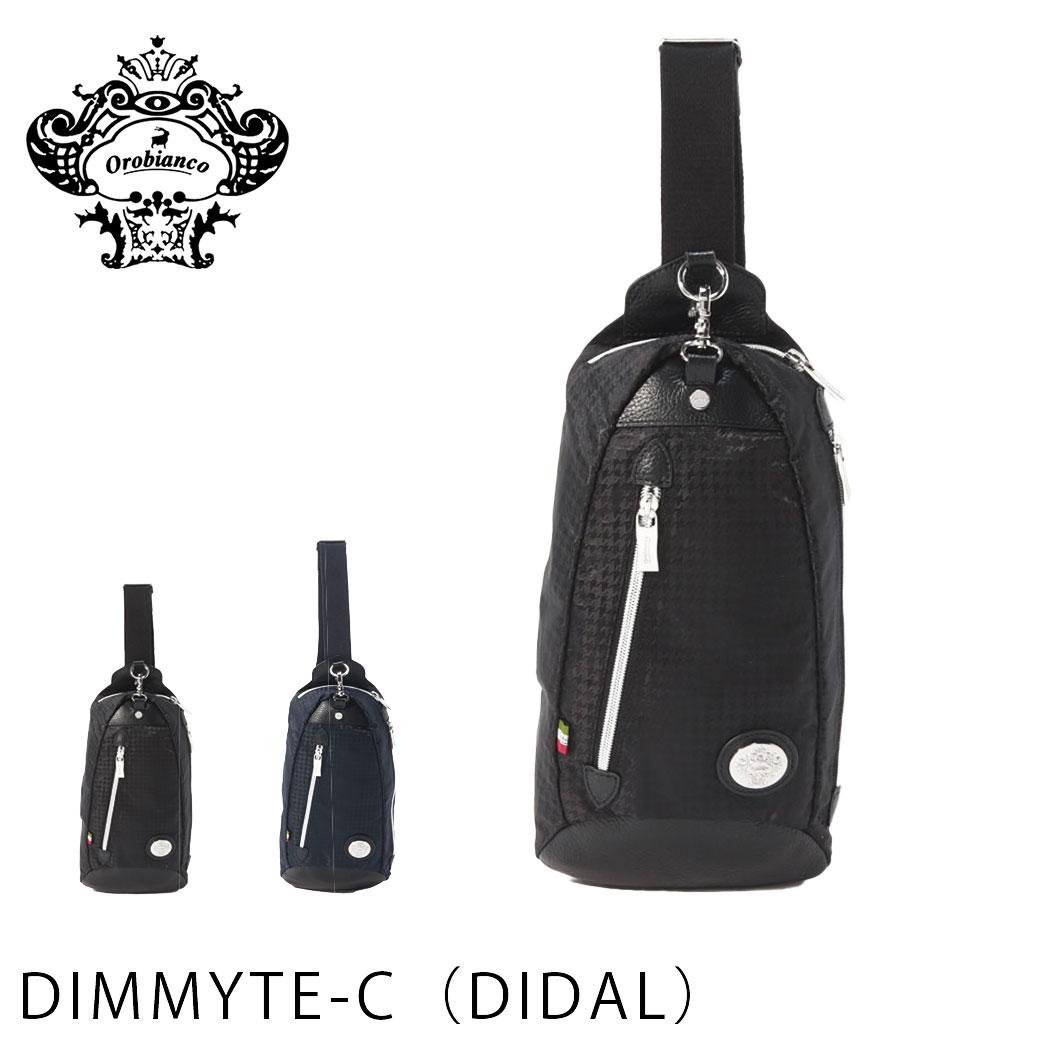 【割引クーポン配布中】【無料ラッピング】ボディバッグ バッグ カジュアル 鞄 OROBIANCO 当店オリジナル商品 オロビアンコ DIMMYTE-C(DIDAL) 送料無料 『orobianco-92253』【父の日】