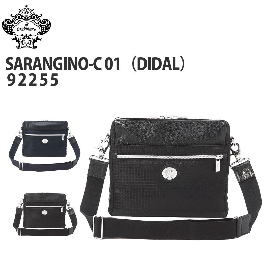 【メーカー取り寄せ後発送】orobianco オロビアンコ ショルダー SARANGINO-C 01(DIDAL) バッグ 鞄 ビジネス【orobianco-92255】