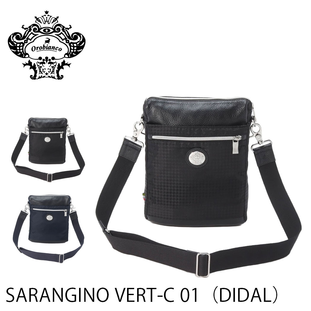 ショルダー バッグ 鞄 かばん オロビアンコ OROBIANCO ビジネス SARANGINO VERT-C 01(DIDAL) orobianco-92256