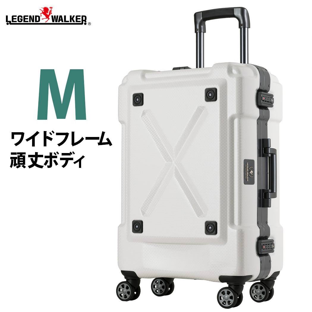 スーツケース(レジェンドウォーカーアウトドアMサイズ(5泊 6泊 7泊)フレーム(6302-62)