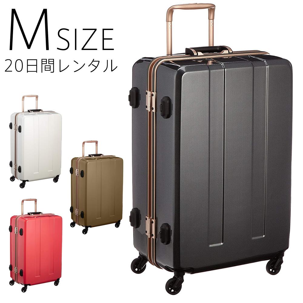 【レンタル】 スーツケース Mサイズ 旅行用品 20日間プラン(LEGEND WALKER:レジェンドウォーカー)M サイズ 64cm フレーム(R20-6703-64)【fy16REN07】